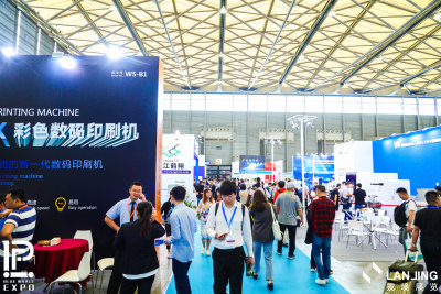 Label & Flexible packaging & Film Expo 2020 (Blue Whale Expo 2020)_last_image_2