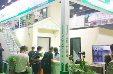 The 12th China Int'l Integrated Housing Industry & Building Industrialization Expo 2020_last_image_3