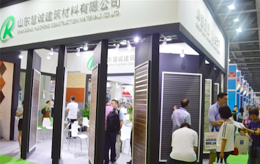 The 12th China Int'l Integrated Housing Industry & Building Industrialization Expo 2020_last_image_5