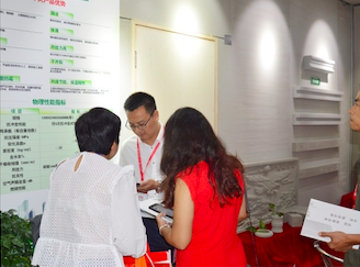 The 12th China Int'l Integrated Housing Industry & Building Industrialization Expo 2020_last_image_2