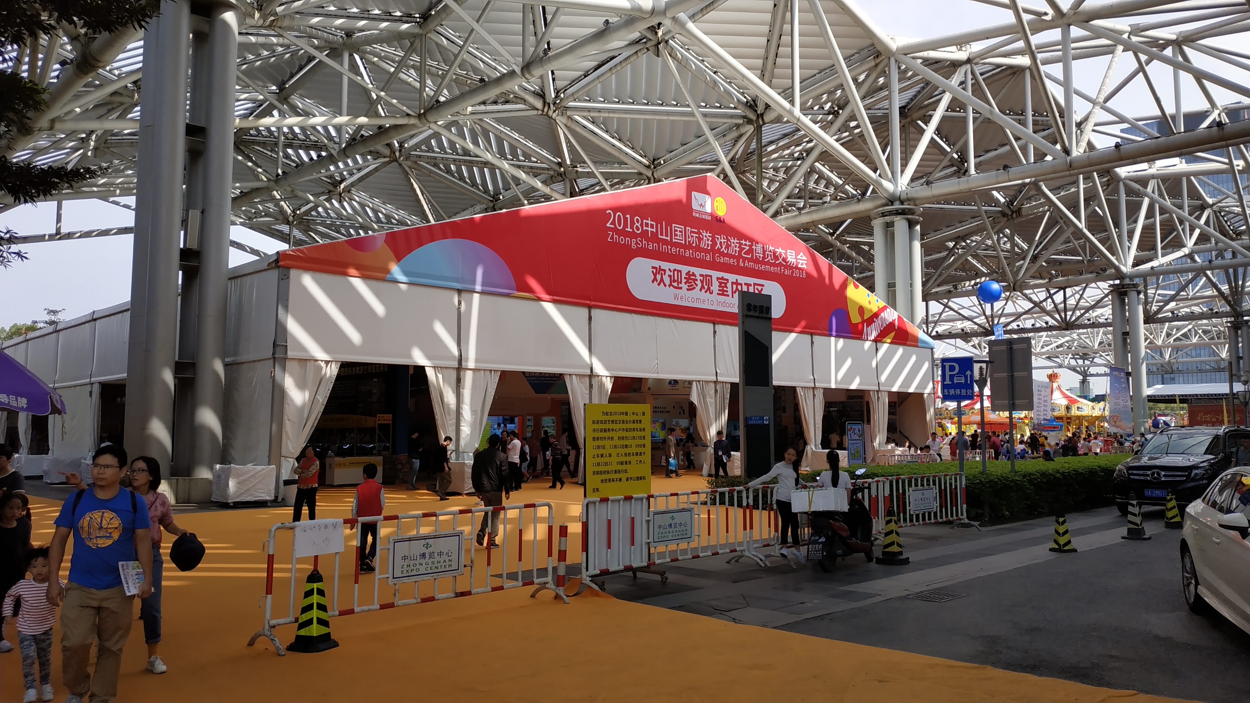 2020 Zhongshan Int'l Games & Amusement Fair_last_image_5