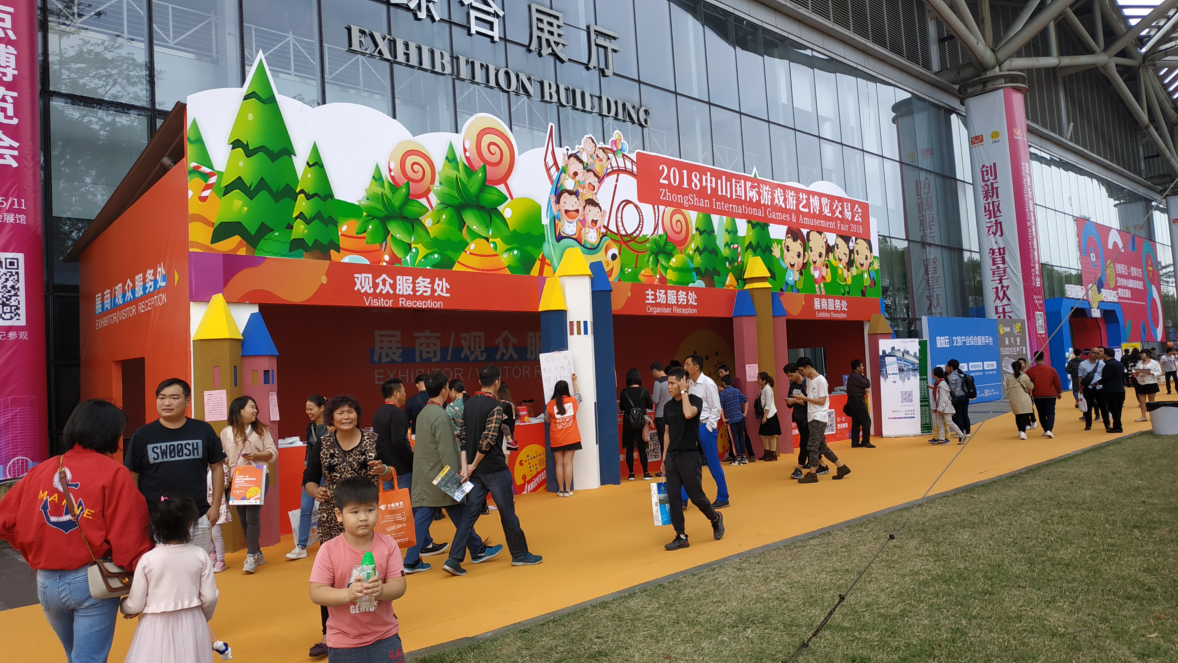 2020 Zhongshan Int'l Games & Amusement Fair_last_image_3