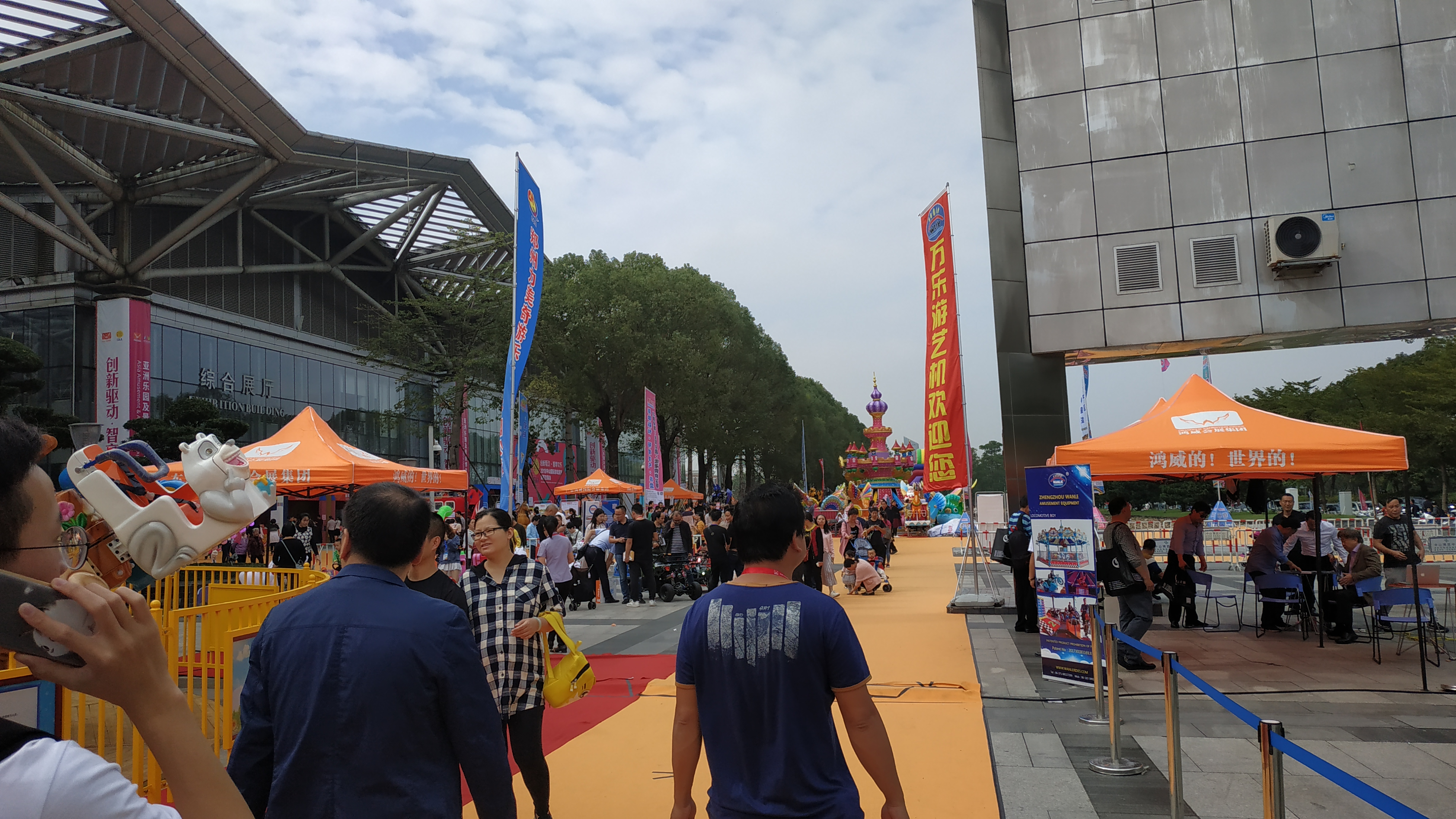 2020 Zhongshan Int'l Games & Amusement Fair_last_image_2