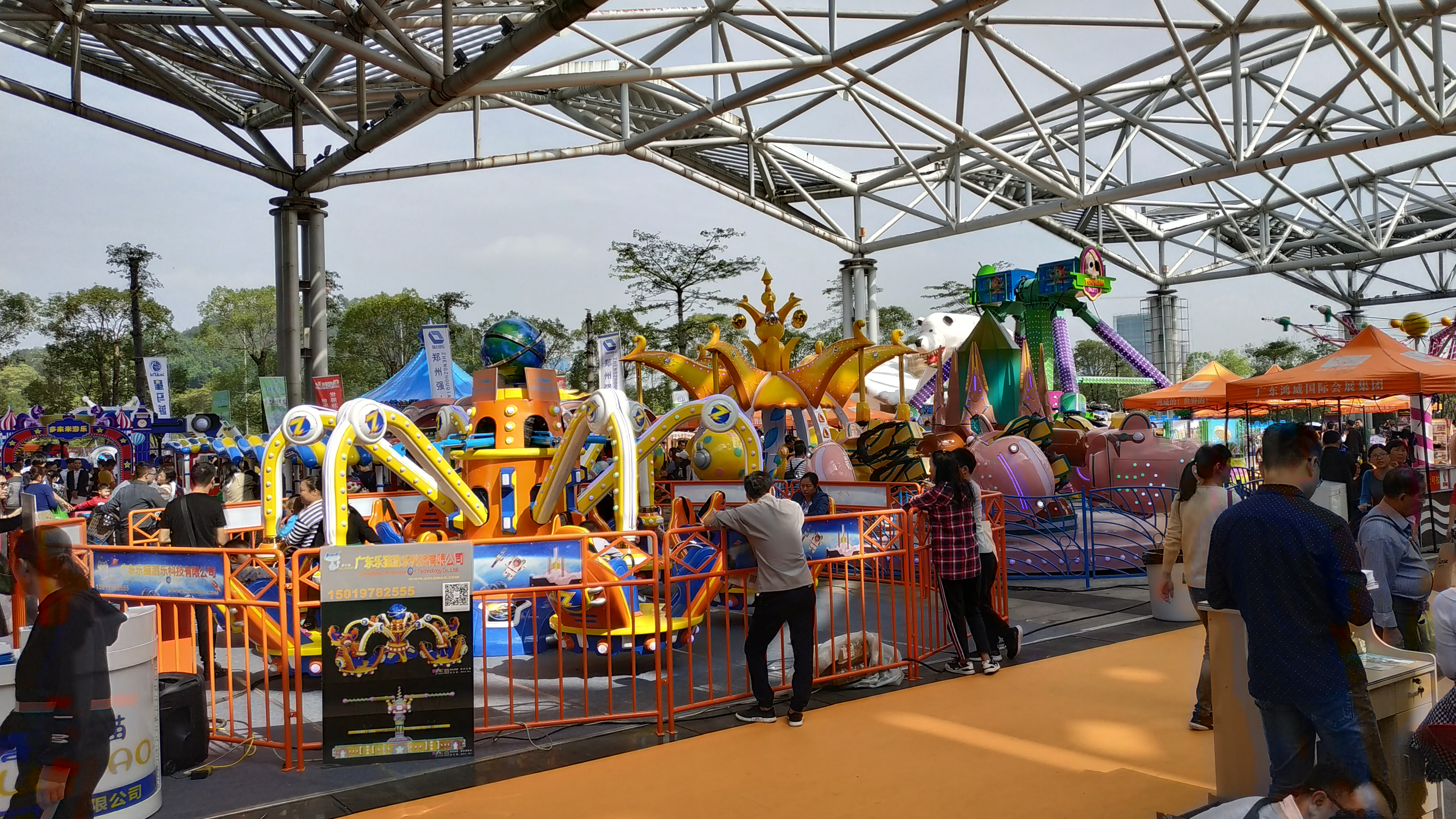 2020 Zhongshan Int'l Games & Amusement Fair_last_image_6