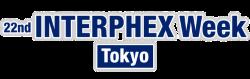 제22회 일본 국제의약품 박람회 2020