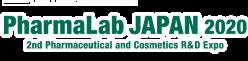 제 2회 일본 제약 연구 개발 박람회 2020