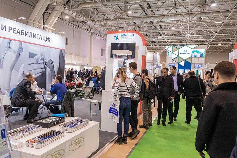 러시아 국제 의료관광 박람회 MedTravelExpo